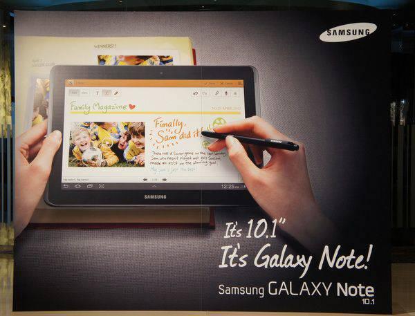 Samsung Galaxy Note 10.1 Tanıtımı