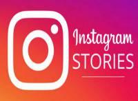 Instagram Hikayeler Nasıl Ön Plana Çıkarılır?